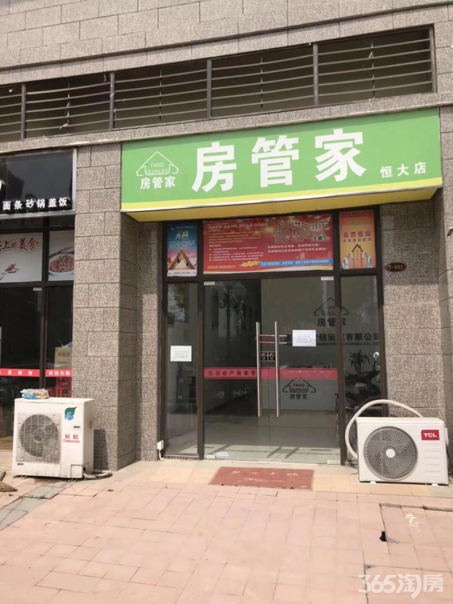 南京周边句容恒大雅苑租房