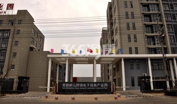 聚云商务广场 电子商务产业园 201802