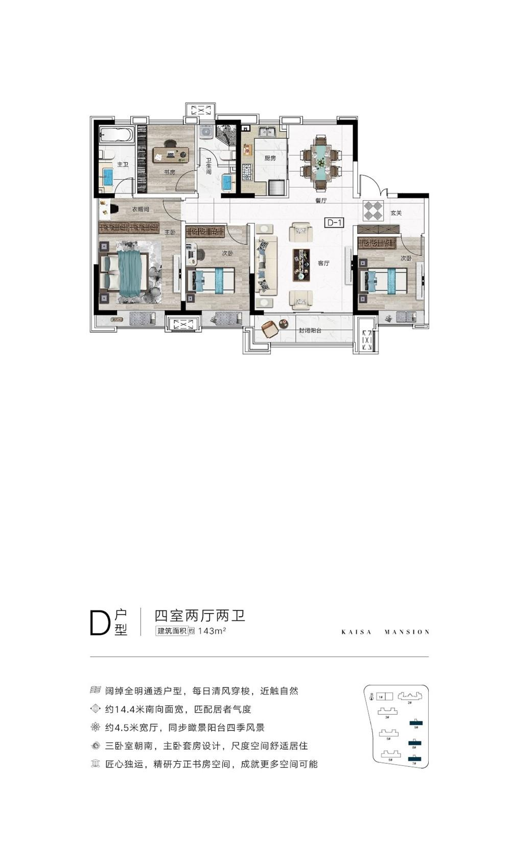 新乡佳兆业·悦峰户型图
