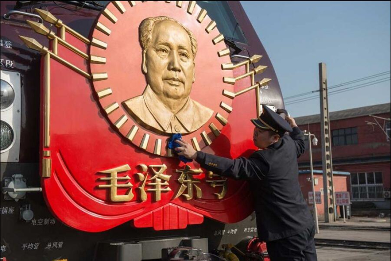 """组图:""""毛泽东号""""列车驶出北京 开启春运旅程"""