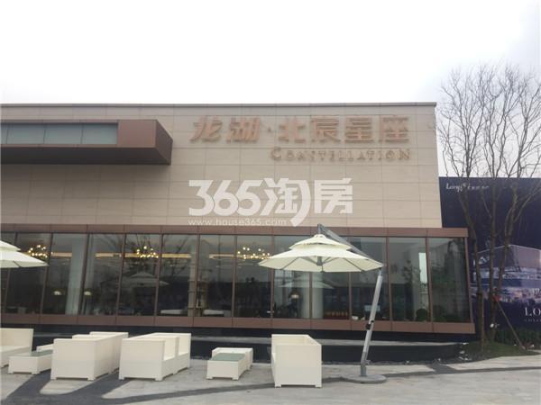 龙湖北宸星座售楼处(2.2)