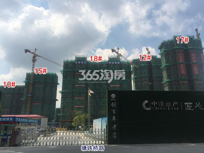 中锐星公元10#、12#、15#、17-18#楼工程进度实景(2018.8摄)