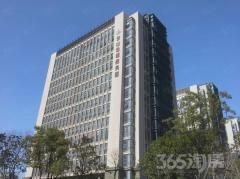 东山总部商务园精装整租、设施齐全、交通便利、适于办公