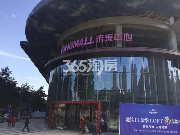 KingMall未来中心售楼部实景图(2018.5.11)