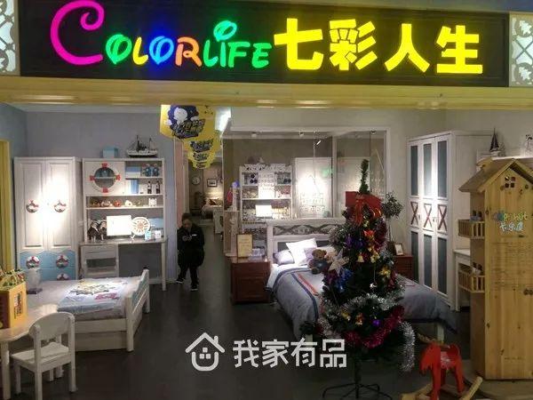 芜湖装修|我家有品|儿童家具|七彩人生