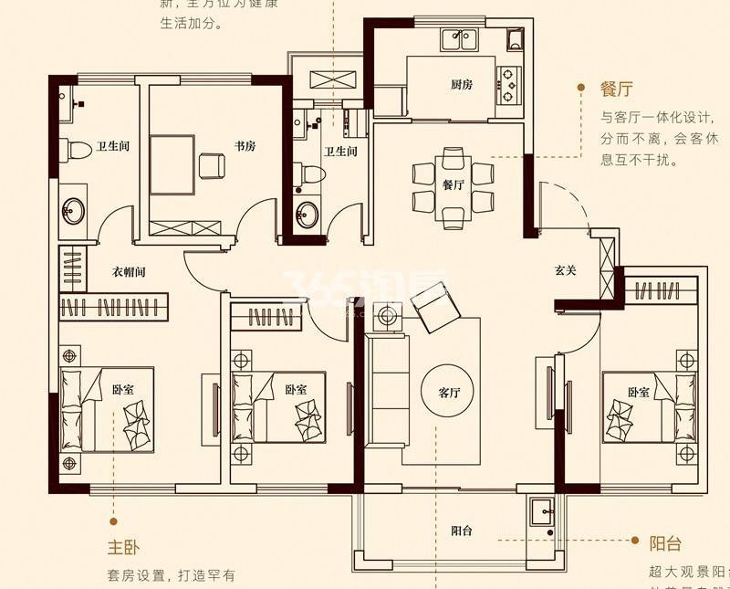 万象府B户型(137㎡)
