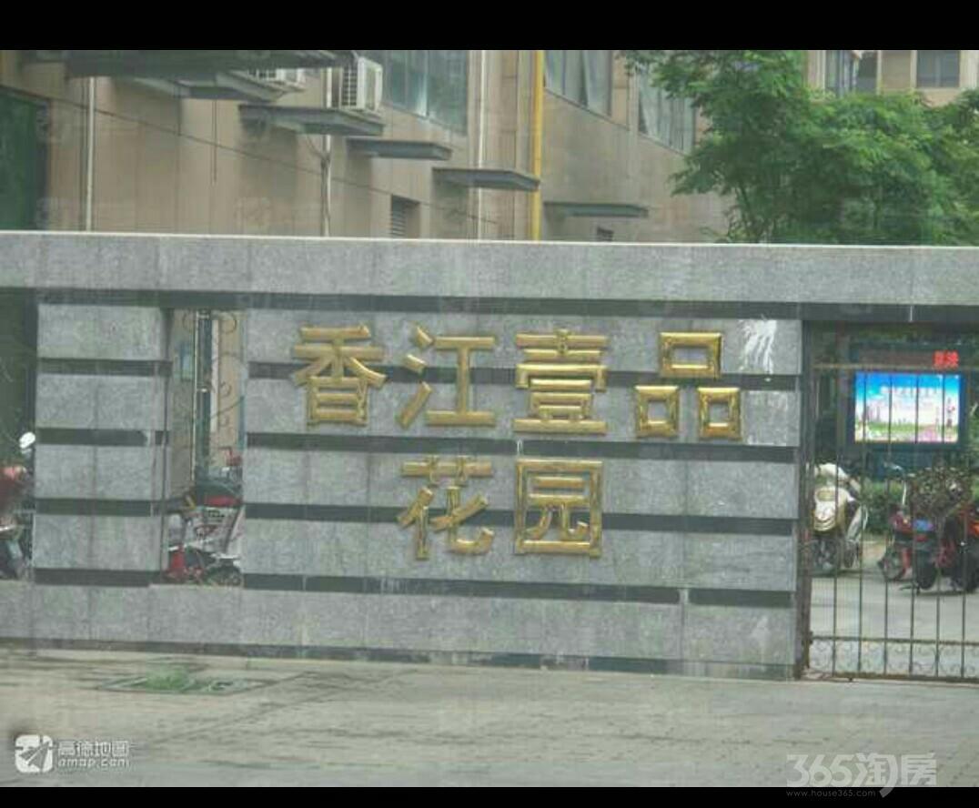 武进香江壹品102�O