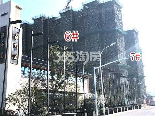 蓝光雍锦里高层6#、7#楼实景图(2017.12 摄)