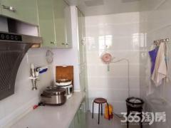 芜湖市鲁港小区双拼别墅房东诚心出租+低于市场价+配