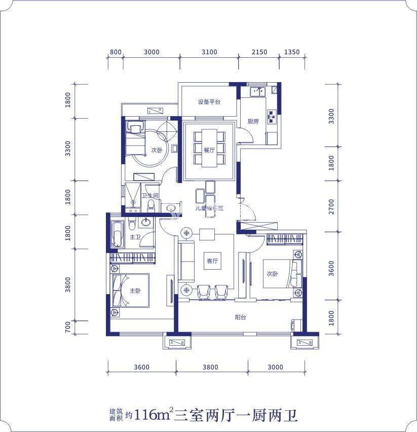 蓝光长岛国际社区116㎡三室