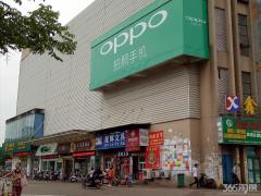 江宁区麒麟富力城水街坊