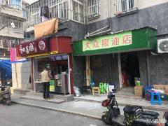江宁区百家湖爱涛天成大酒店