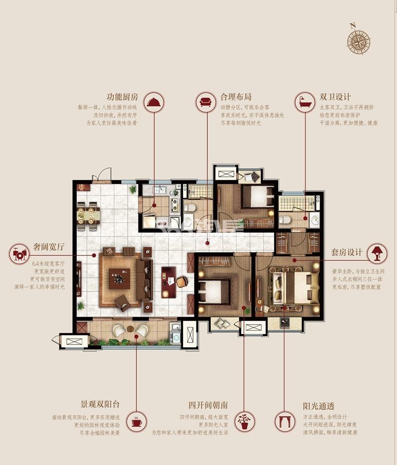 吴樾东方高层130平C户型