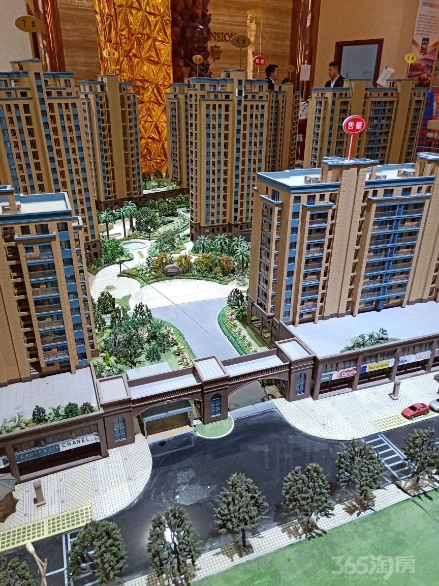 杭州境内不限买直接落户高铁房建德华宇悦府七千五起