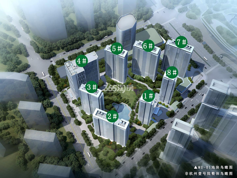 信达中心|杭州壹号院MU-01地块鸟瞰图(带楼栋号)
