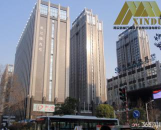 长江路九号100 110 120 130 150 200 300多套 新街口双地