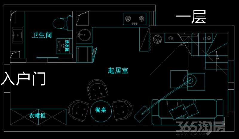 【整租】宏普捷座1室2厅