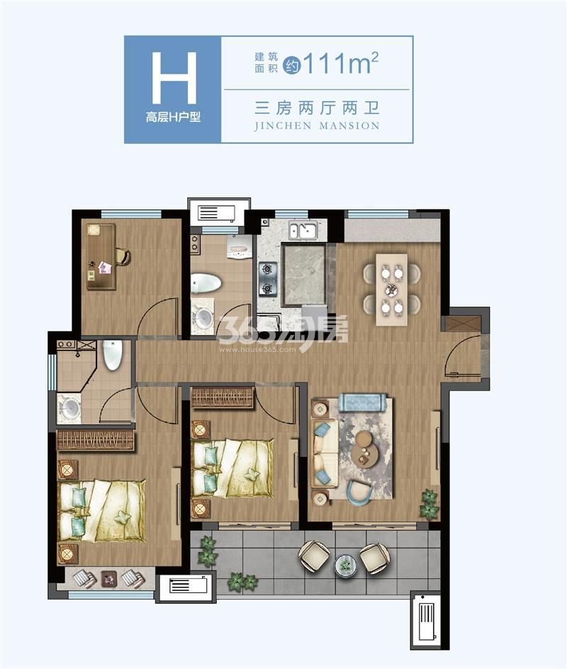 高层H户型-111㎡三室两厅两卫