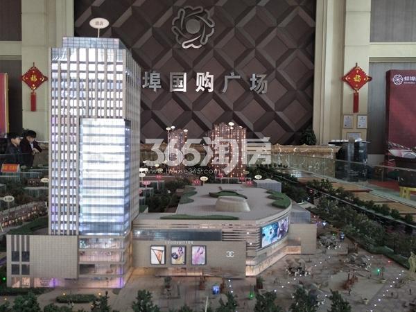 蚌埠国购广场 沙盘 201804