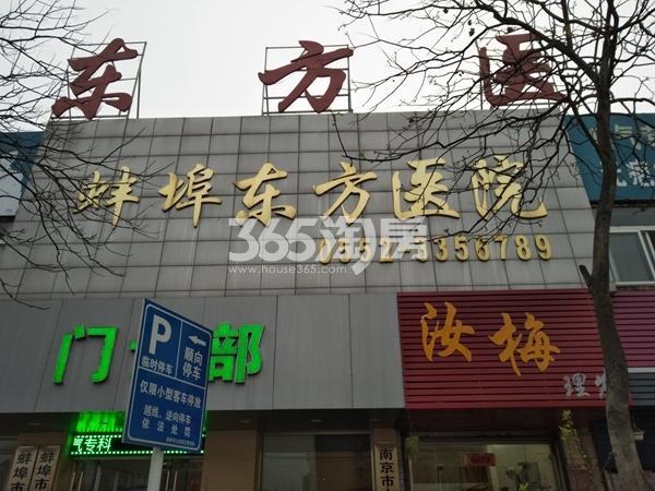 瑞泰城市广场 蚌埠东方医院 201804