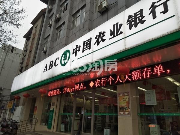 瑞泰城市广场 中国农业银行 201804