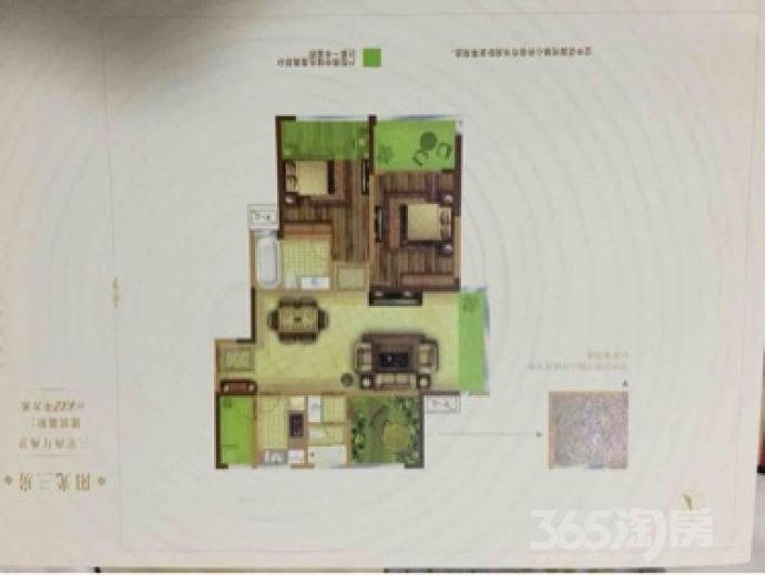 天宁融创安信公馆3室2厅2卫128�O
