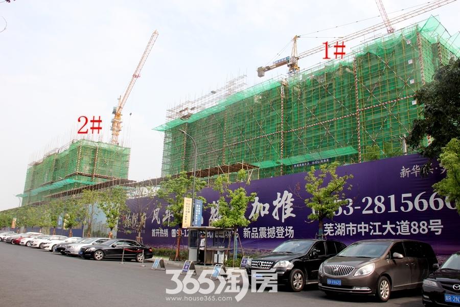 新华联铂悦府1#2#工程进度(2018.8摄)