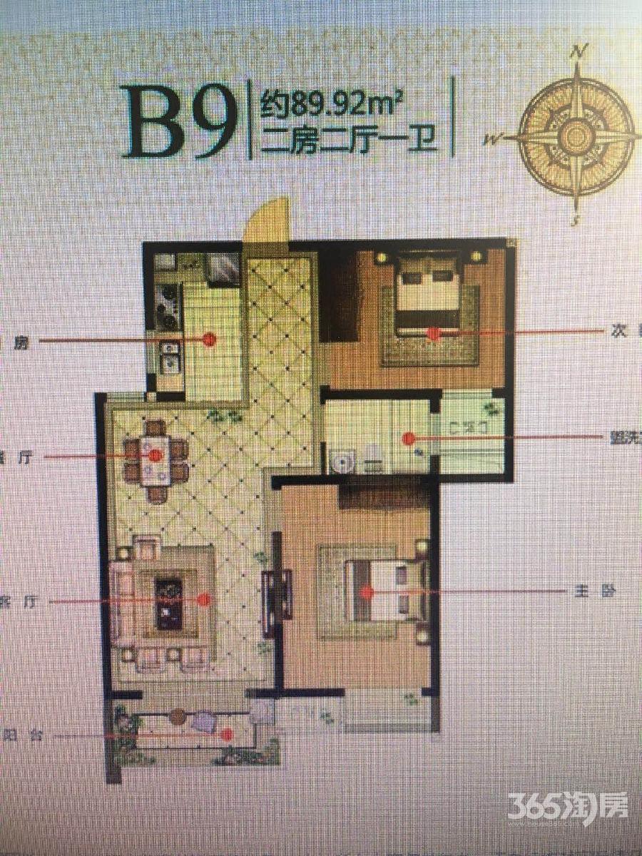无锡新加坡尚锦城C区2室2厅1卫89.76平方产权房精装