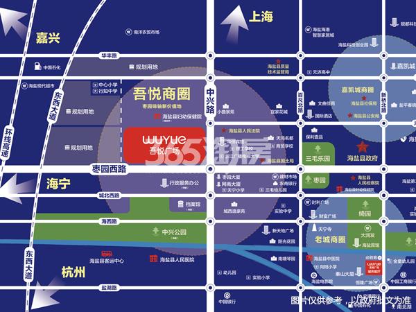 海盐吾悦广场交通图