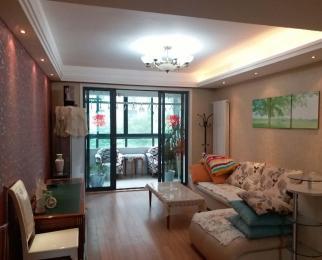 <font color=red>奥体新城</font>丹枫园 居家精装修 三室 有暖气 适合陪读家庭
