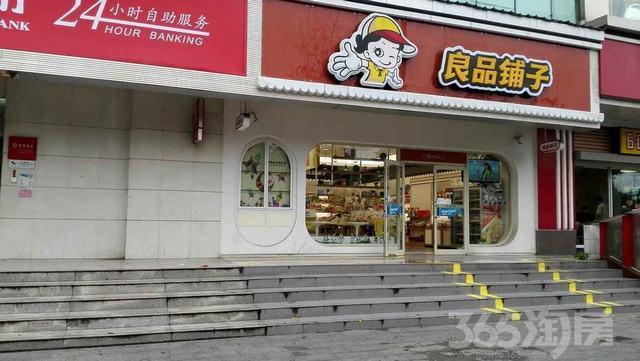 天府二街租《良品铺子》成熟地段小区门口,年收12万