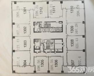 德盈国际广场255平临近地铁好注册得房率高