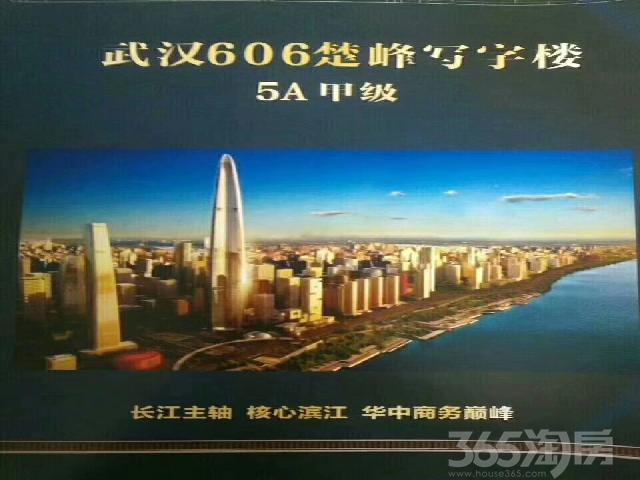 绿地国际金融城写字楼1000.00�O2016年可注册公司