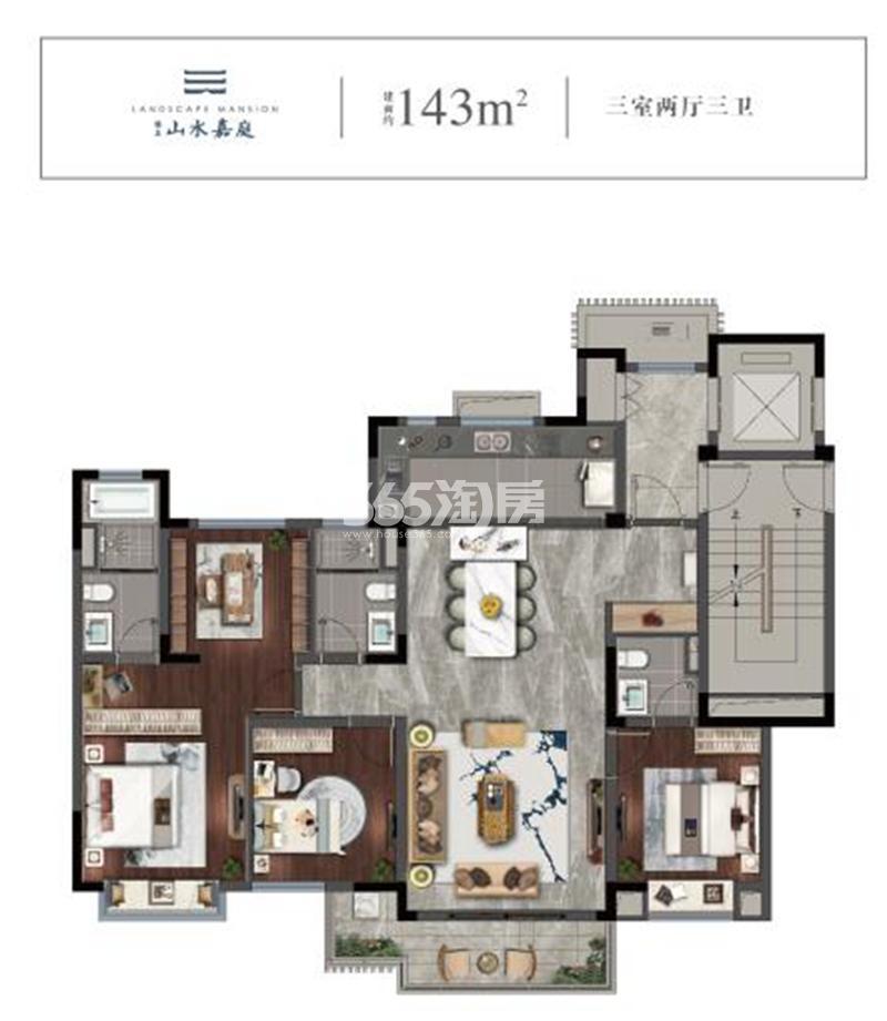 信义山水嘉庭143平洋房户型图