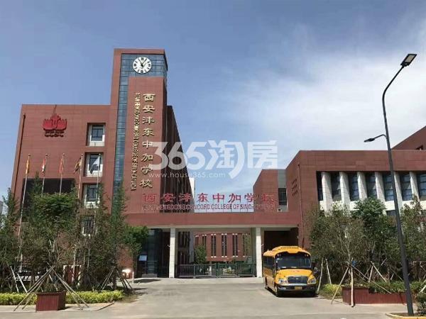中建昆明澜庭周边配套西安沣东中加学校实景图(拍摄于2018.4.3)