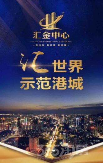 张家港汇金中心154�O