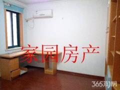 雍锦园【二室二厅・精等装修・家电齐全・拎包入住】