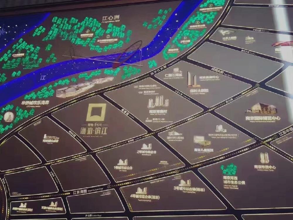 绿地华侨城海珀滨江区位图