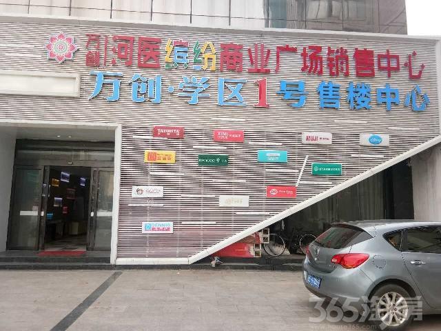 京广路万创河医缤纷商业广场,火车站西广场的商业街
