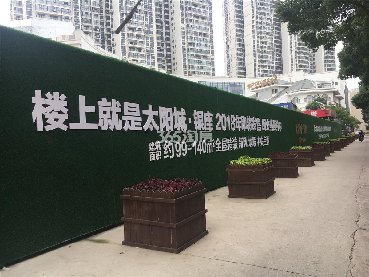 21世纪太阳城银座建筑工地外景(10.18)