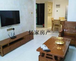 整租 东紫园 3室2厅 精致装修 配套齐全 欢迎拎包入住