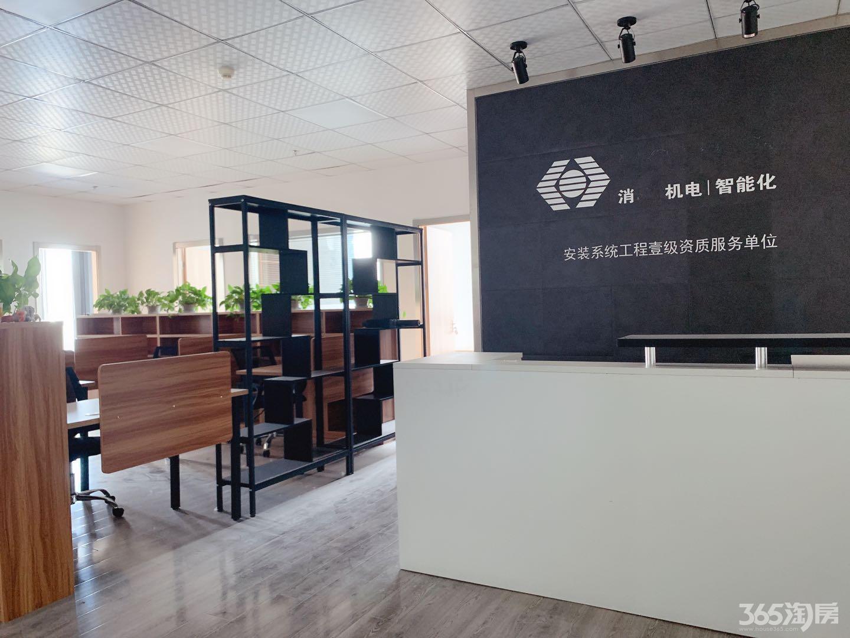 雨花台区南京南站证大喜玛拉雅中心租房