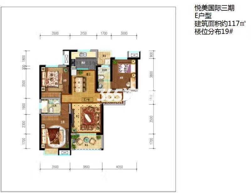 悦美国际三期E户型19#楼三室两厅一厨一卫117㎡