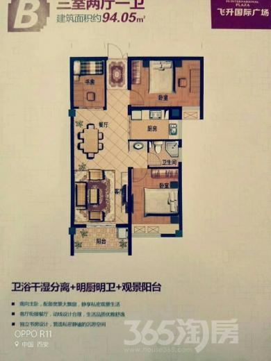 经济型两室、小三室  舒适型大三室