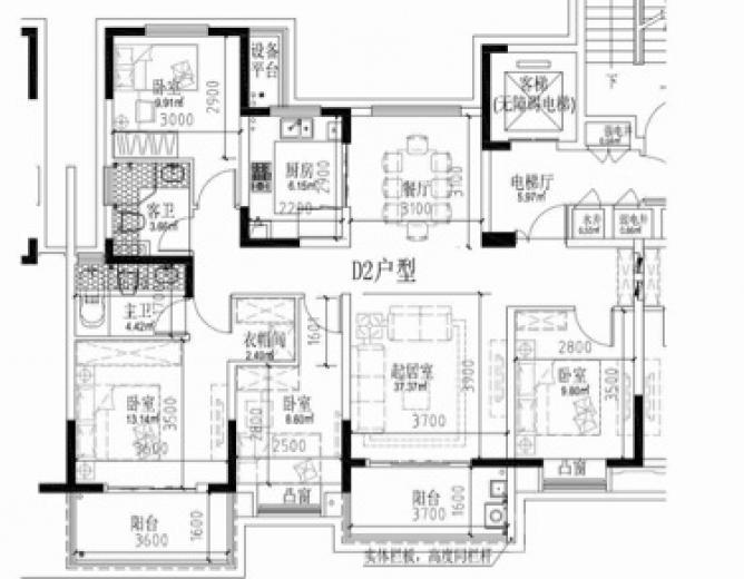 中海玄武公馆4室2厅2卫143平米豪华装产权房2017年建