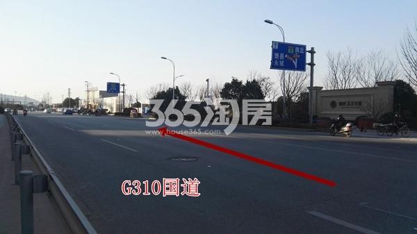 融创玉兰公馆项目售楼处前方G310国道实景(12.25)