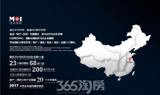 (茂业长江商贸城板材区 365淘房 资讯中心)