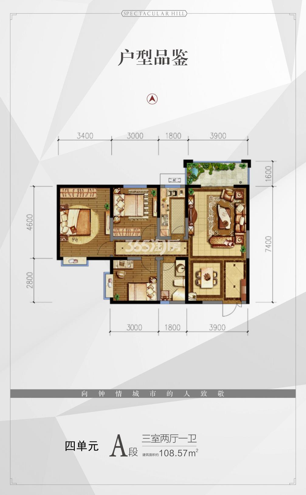 智慧新城三期27#楼108.57㎡三室两厅户型