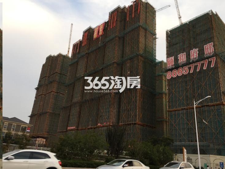 中电颐和府邸项目实景图(09.15)