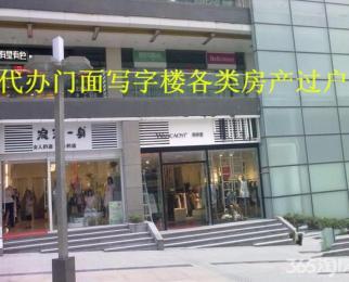 夫子庙主干道630商铺 适合各种行业 28500元每月